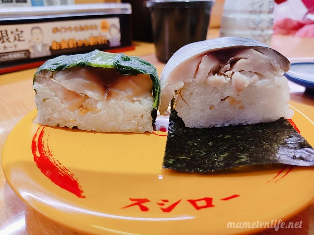 スシローの鯖棒寿司とハーフとろ鯖押し寿司を並べてみたところ