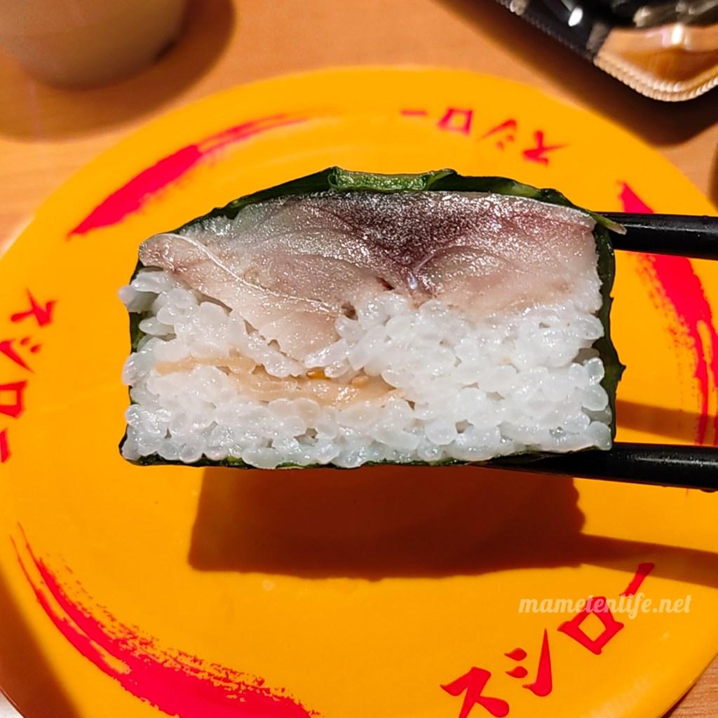 スシローのハーフとろ鯖押し寿司の断面