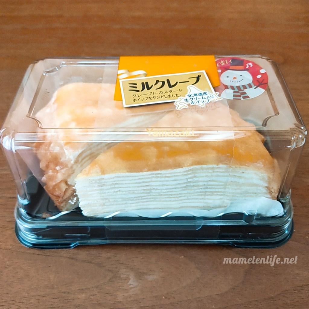 1パックに2個入っている山崎製パンのミルクレープ