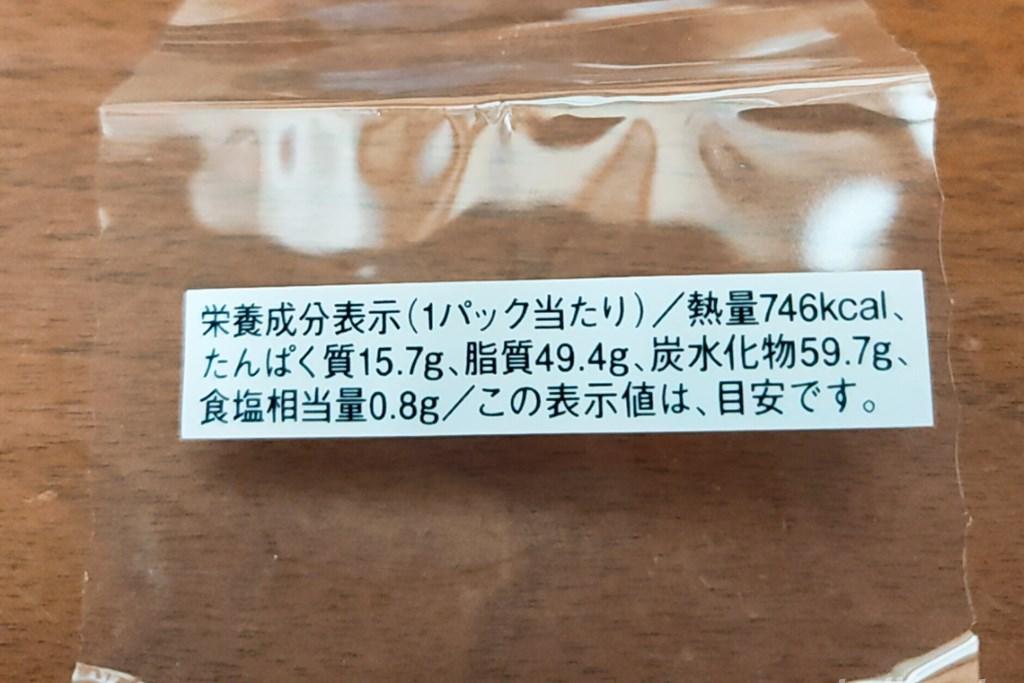 山崎製パンのミルクレープのカロリーなど