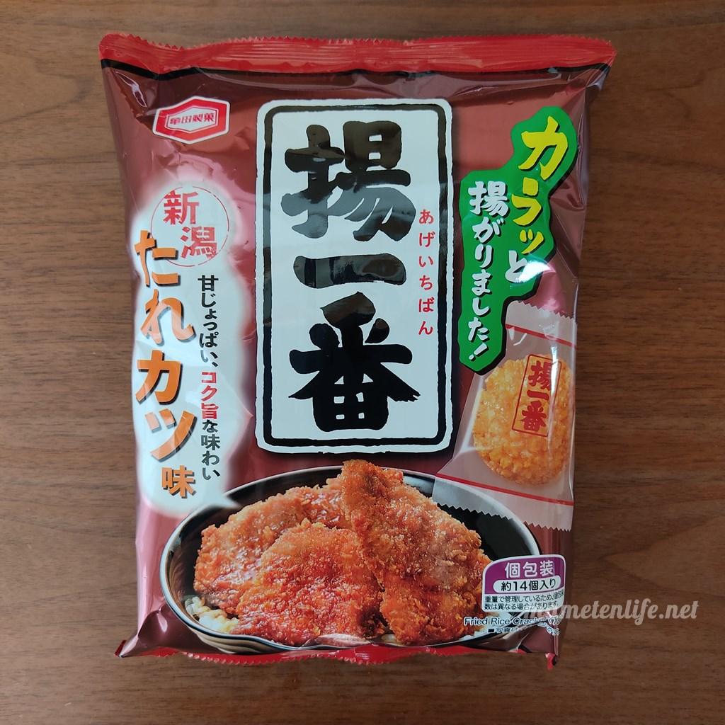亀田製菓揚げ一番新潟たれカツ味のパッケージ