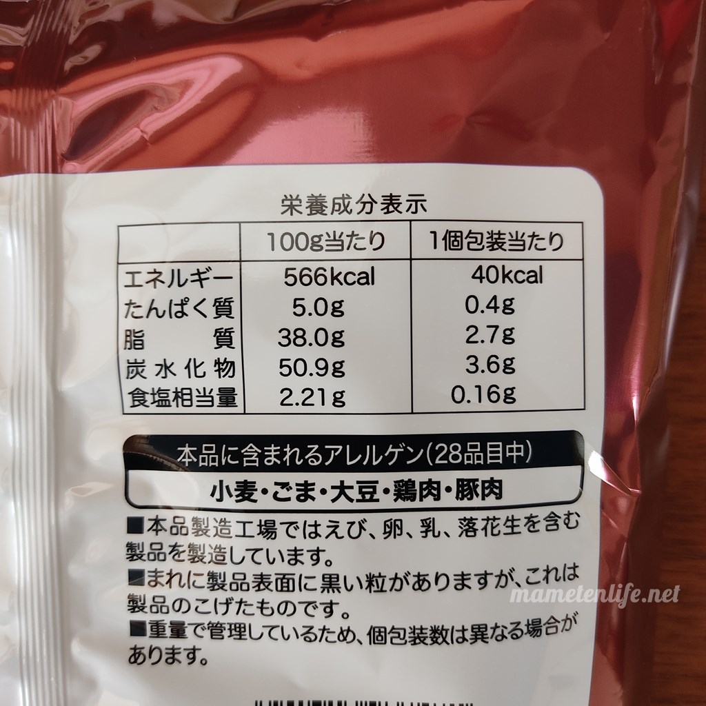 亀田製菓揚一番新潟たれカツ味のカロリーなど