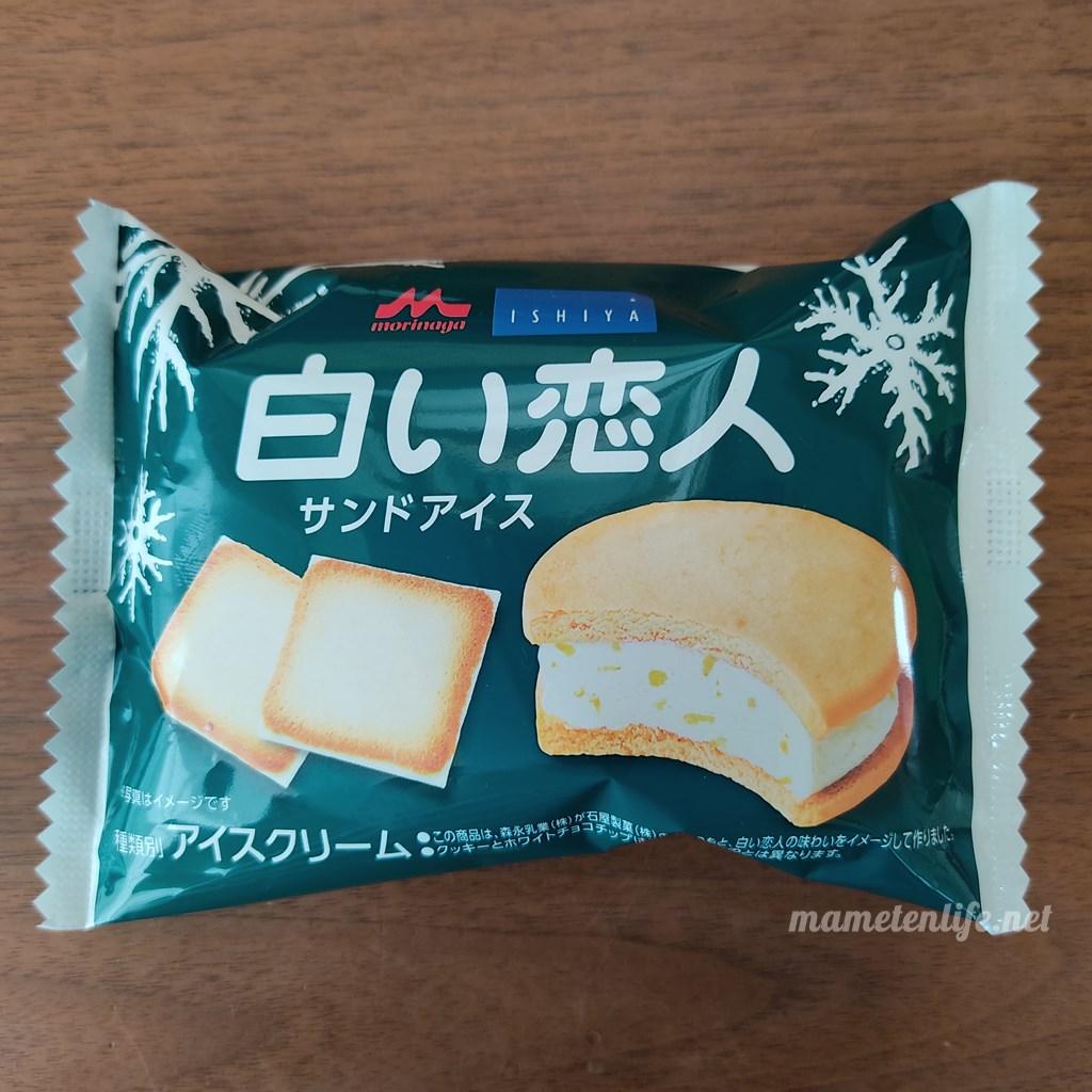 森永乳業 白い恋人サンドアイスのパッケージ