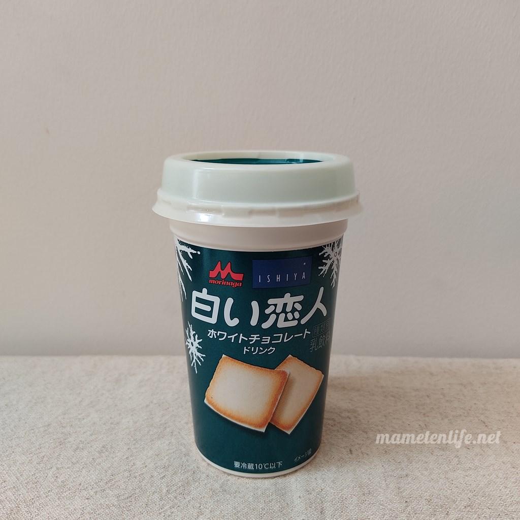 森永乳業白い恋人ホワイトチョコレートドリンクのパッケージ