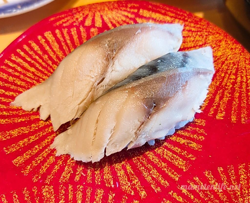 ことぶき寿司内野店の〆サバ