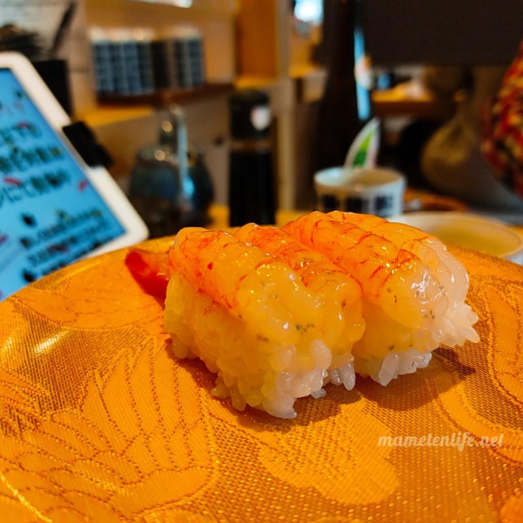 ことぶき寿司内野店の南蛮海老