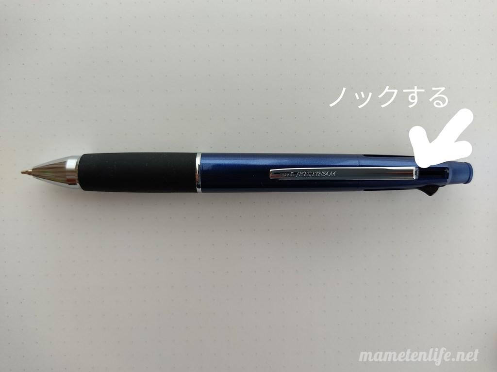 三菱鉛筆ジェットストリーム多機能ペン4&1のシャープペンをノックしたところ