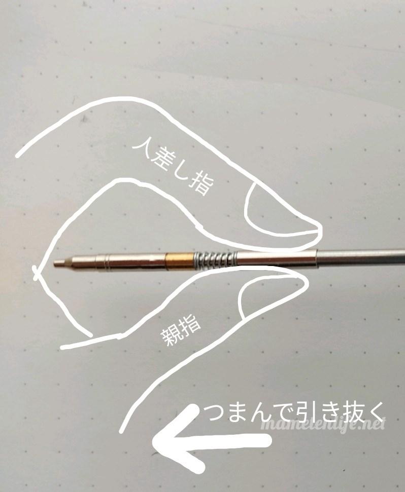 三菱鉛筆ジェットストリーム多機能ペン4&1のシャープペンの機構部をつまんで引き抜いているところ