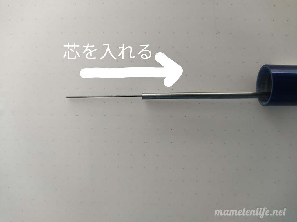 三菱鉛筆ジェットストリーム多機能ペン4&1のシャープペンの芯をいれているところ