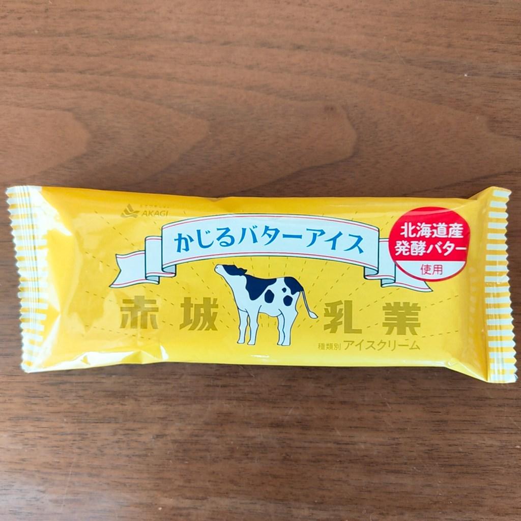 赤城乳業かじるバターアイスのパッケージ