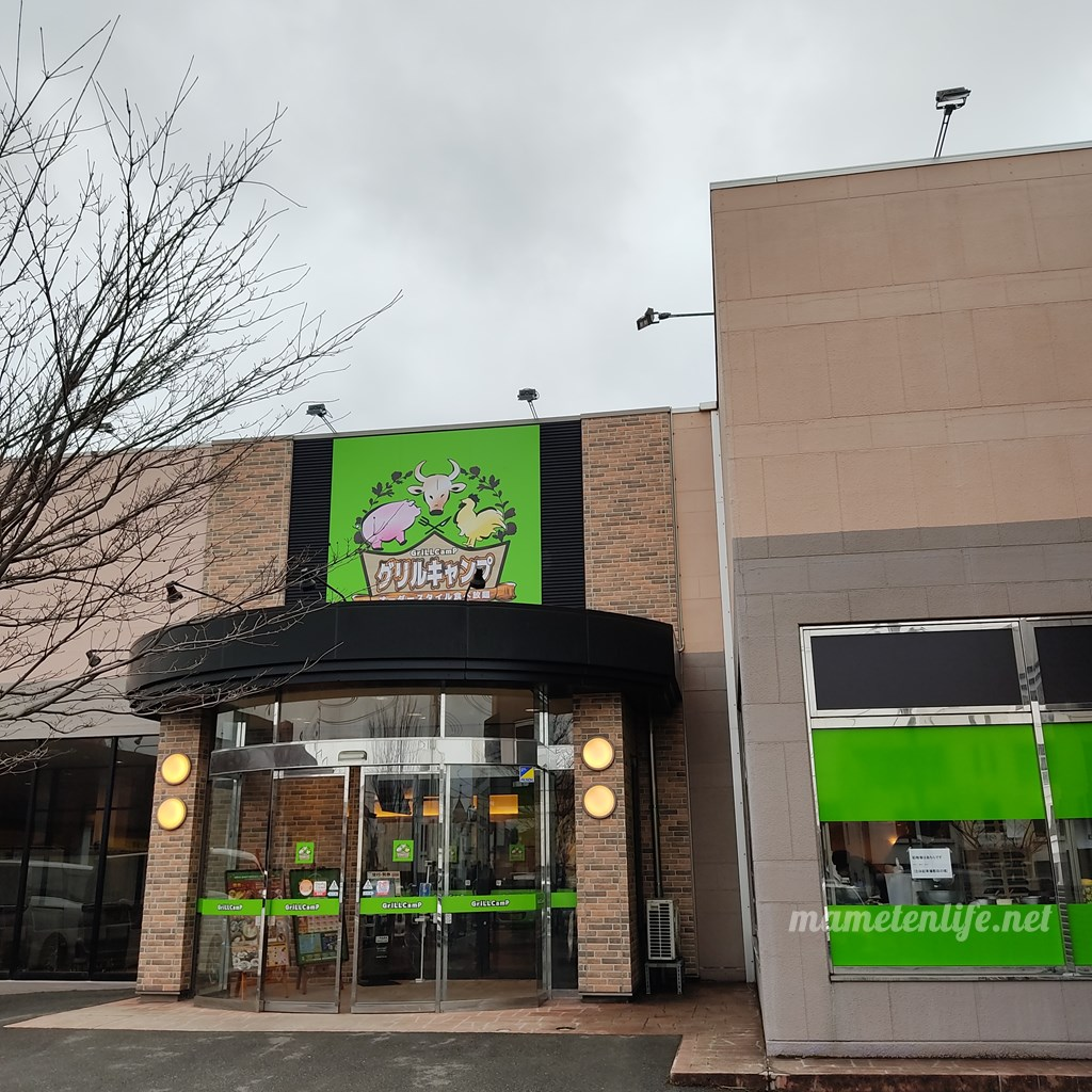 GriLL CamP(グリルキャンプ)新潟店の入口