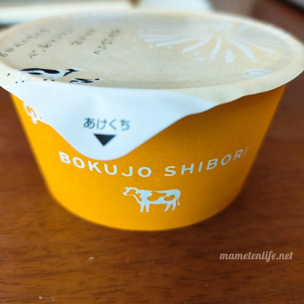グリコ牧場しぼりクアトロチーズケーキレモンピール入りのカップの牛