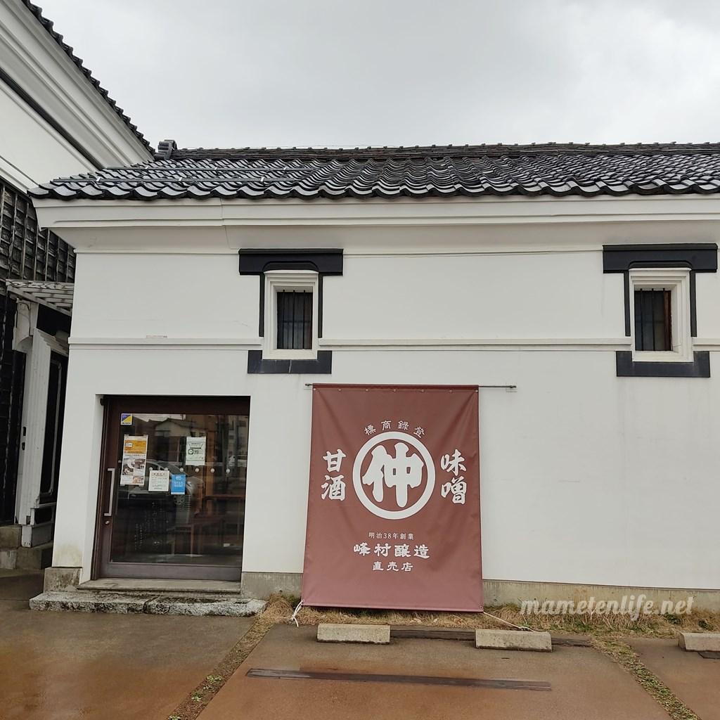 峰村醸造の外観