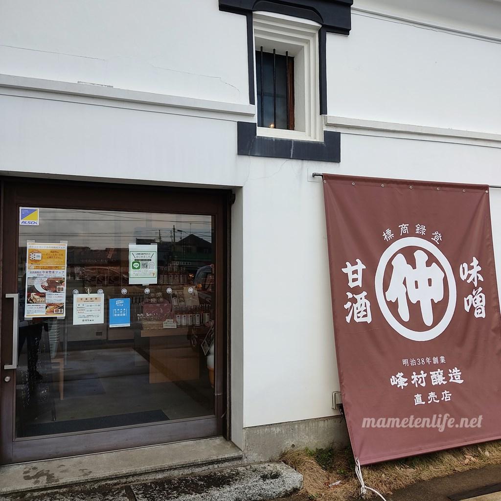 峰村醸造の入口