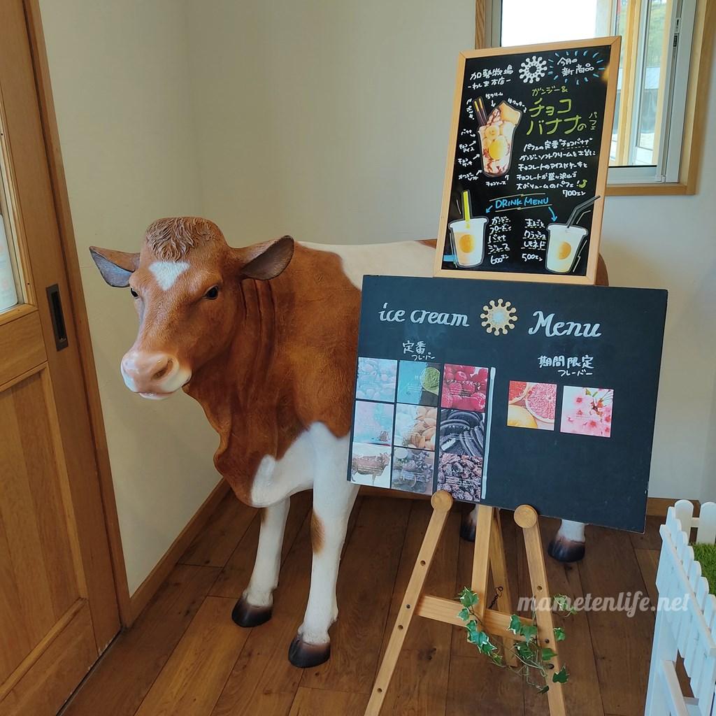 加勢牧場わしま本店の入口の牛さん