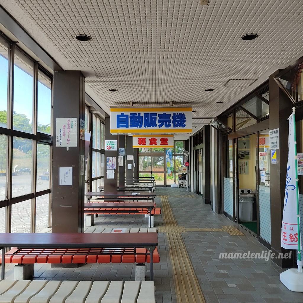 道の駅豊栄の中の食堂の看板