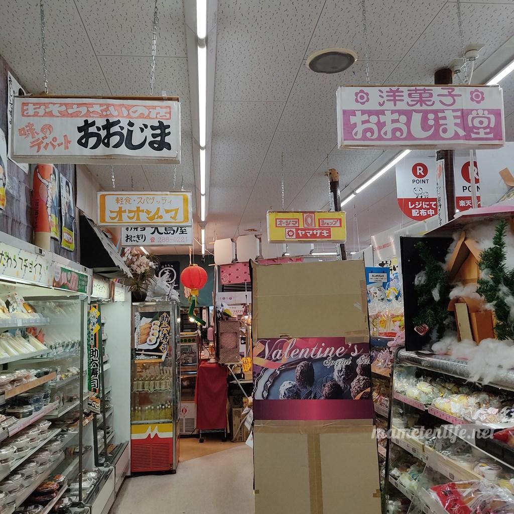 デイリーヤマザキ新潟大島店のおおじま商店街