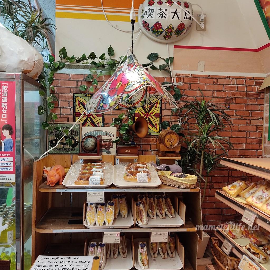 デイリーヤマザキ新潟大島店の喫茶オオジマ