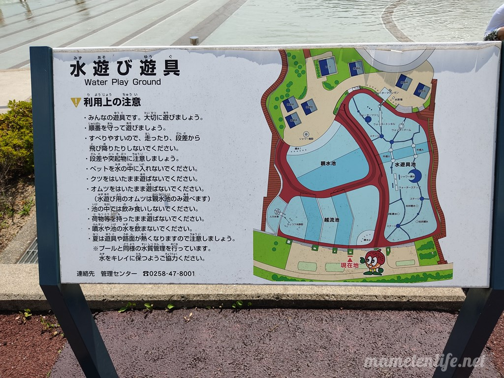 長岡丘陵公園の水遊び広場の地図