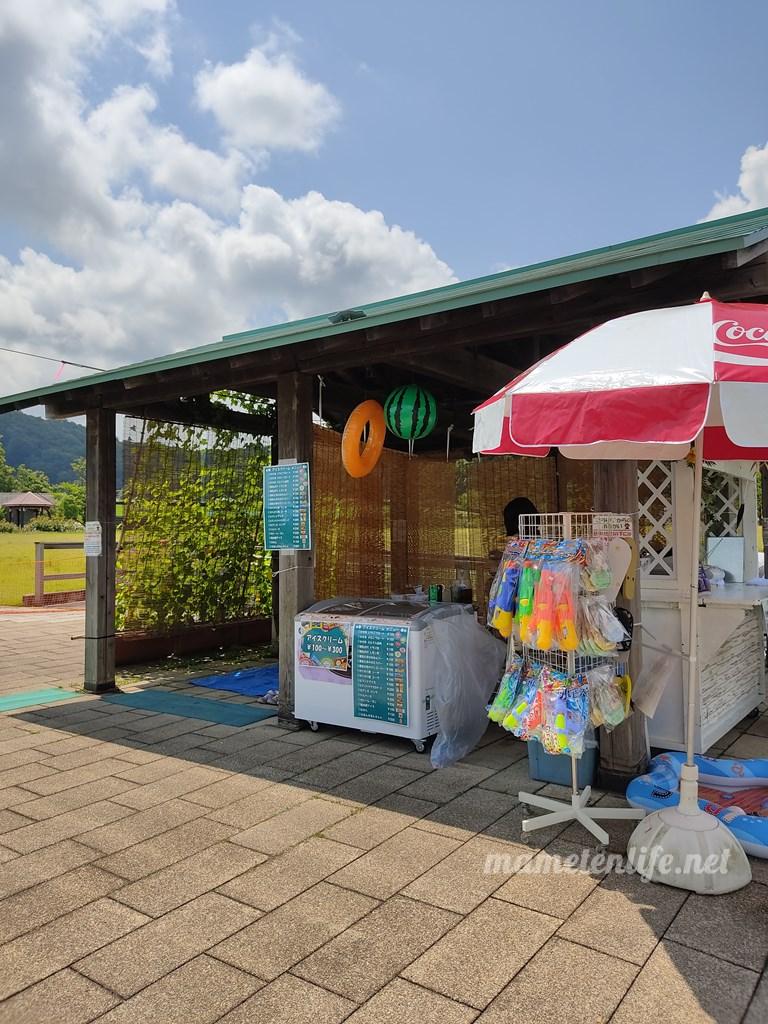 長岡丘陵公園の水遊び広場の売店