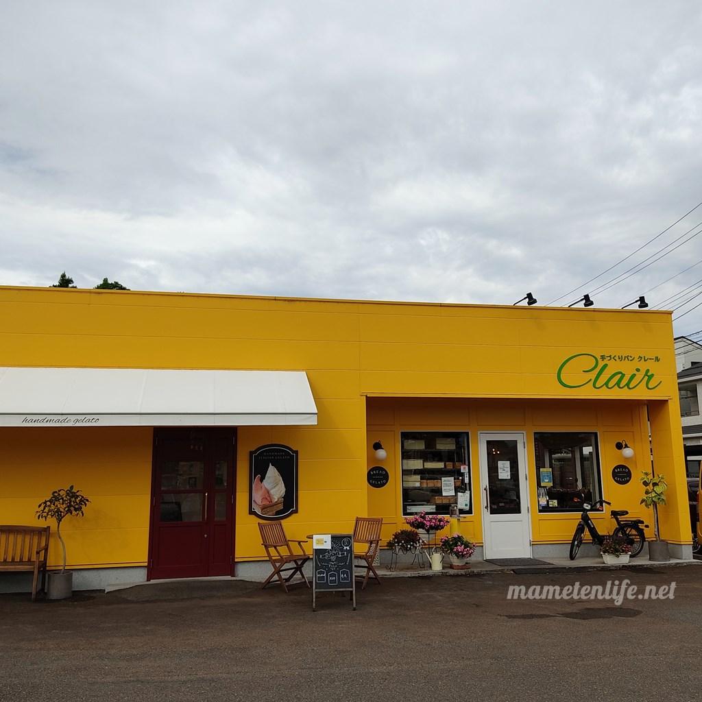 パンとジェラートの店クレールの外観