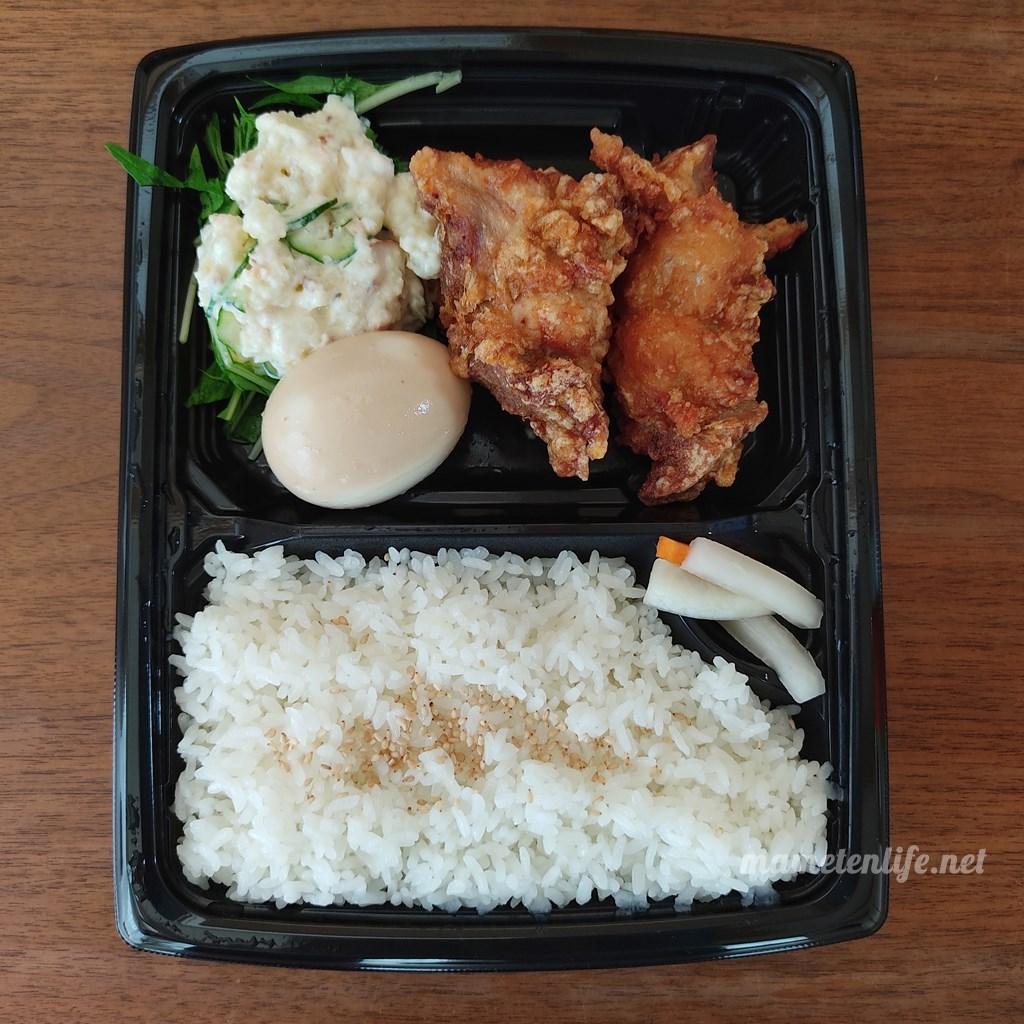 なるとキッチン新潟小針店のザンギ弁当(ザンギ2ケ)