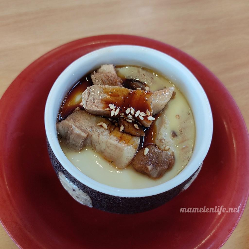 かっぱ寿司の八角香る豚角煮入り茶碗蒸し