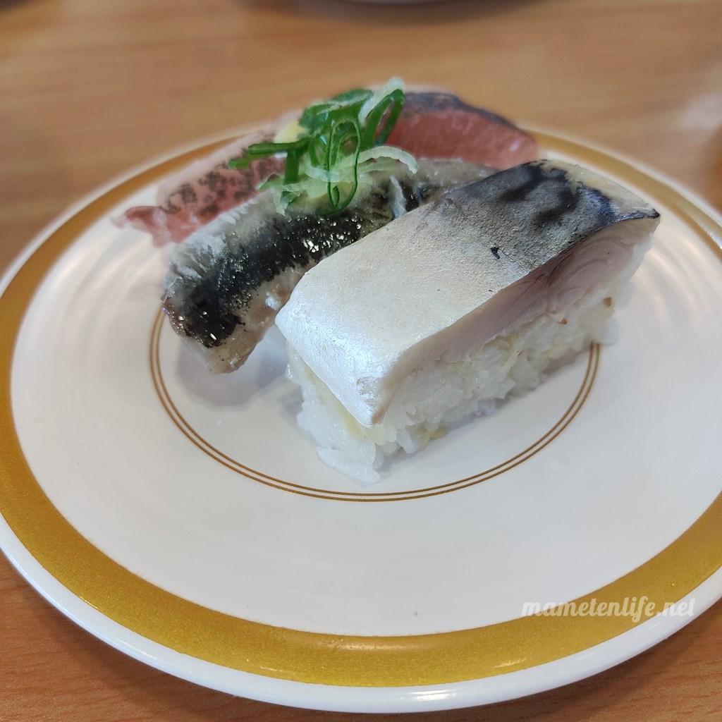 かっぱ寿司の光物3貫