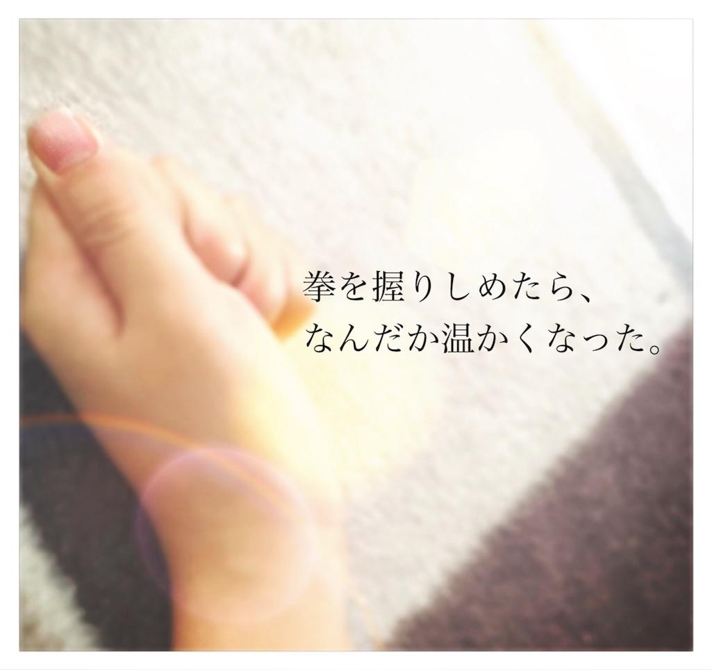 f:id:mameyashi:20161127200636j:image
