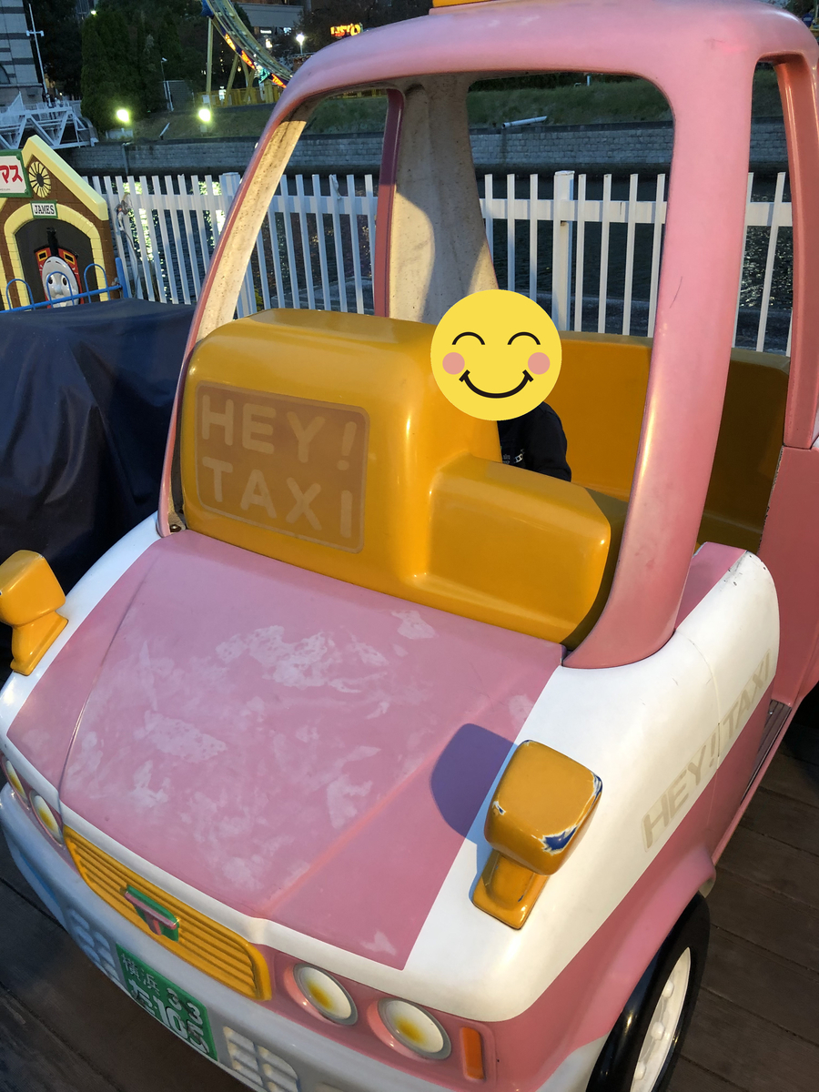 HEY! タクシー!