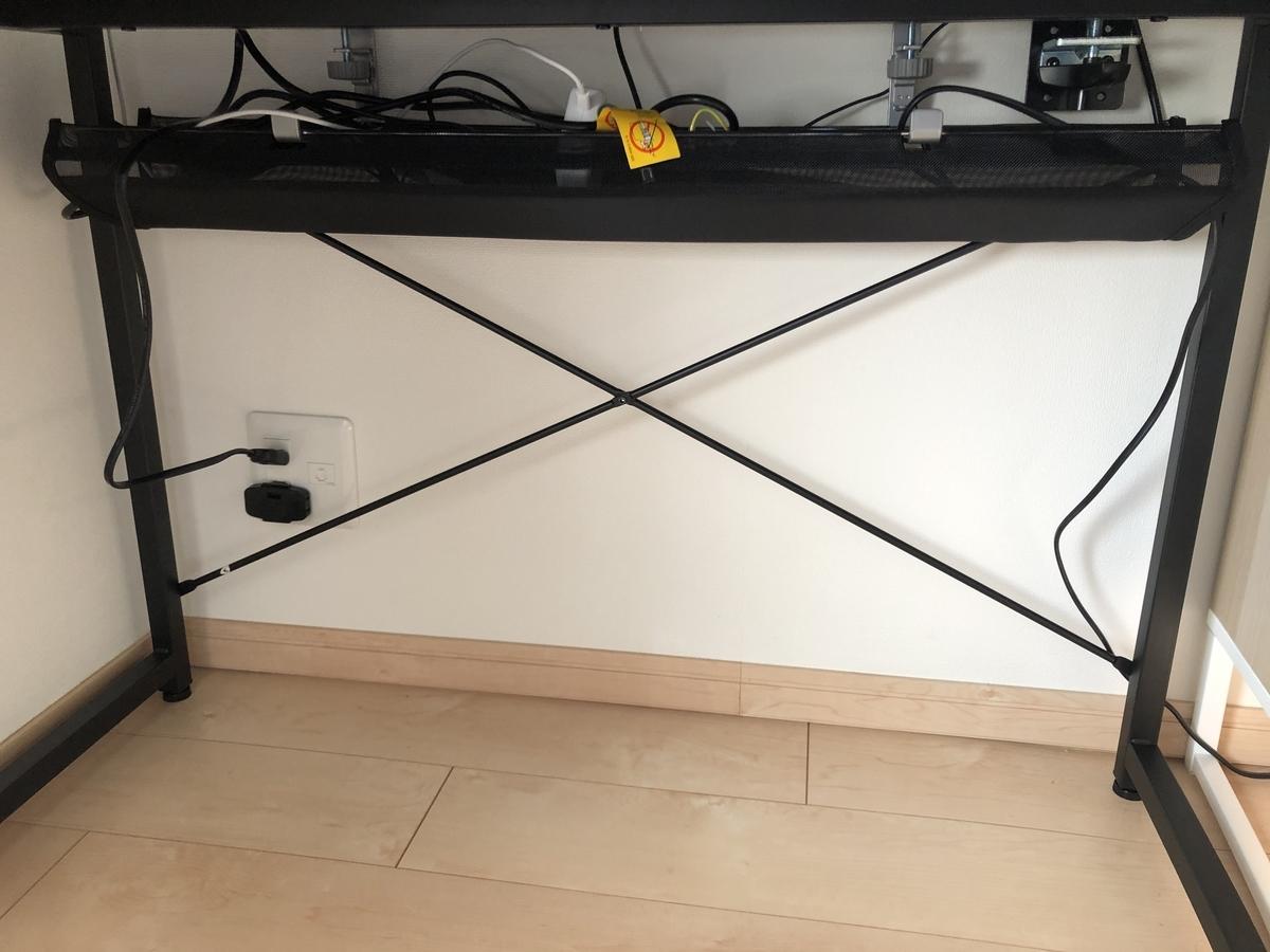 ケーブルが下に垂れ下がらない
