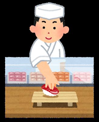 寿司屋をモチーフに対話型シェルを作る