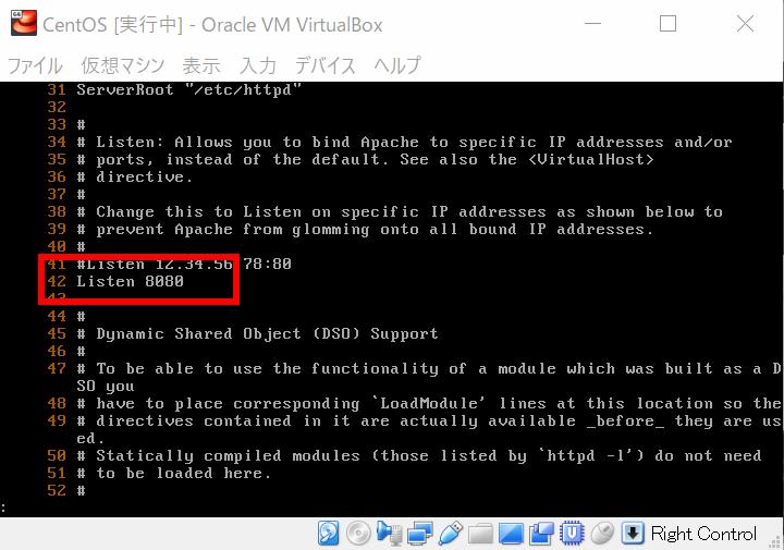 vi を使って httpd.conf のポート番号を 8080 に変更