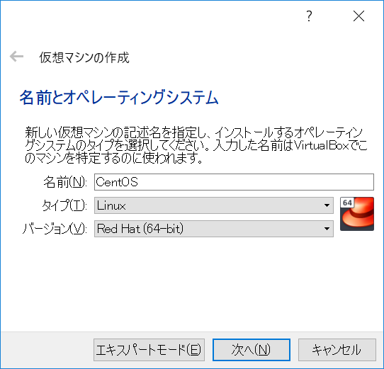 f:id:mamezou00000:20210203221712p:plain
