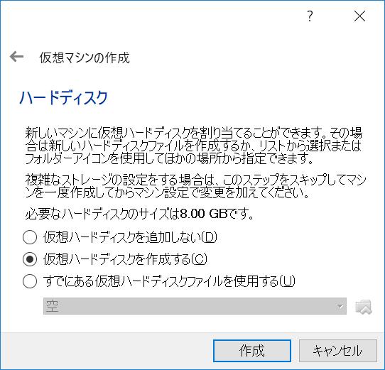 f:id:mamezou00000:20210203221757p:plain