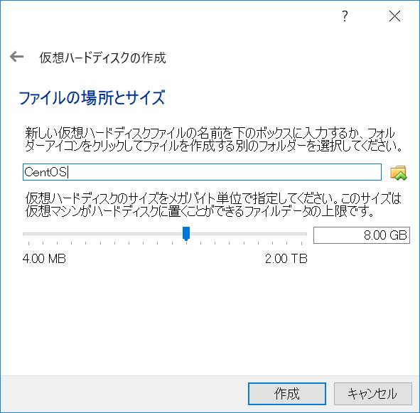 f:id:mamezou00000:20210203221908p:plain
