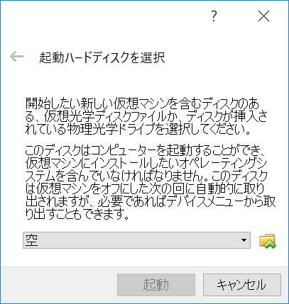 f:id:mamezou00000:20210203221950p:plain
