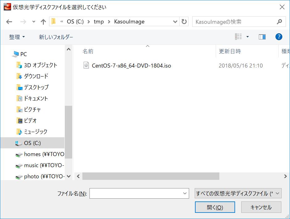 f:id:mamezou00000:20210203222030p:plain