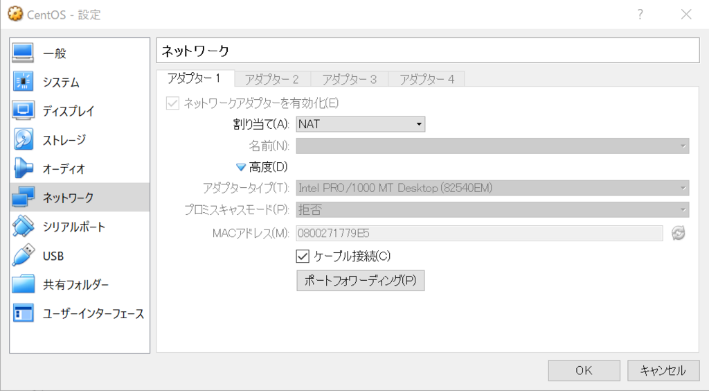 f:id:mamezou00000:20210203230011p:plain