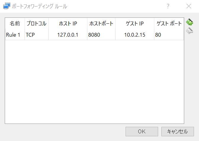 f:id:mamezou00000:20210203230033p:plain