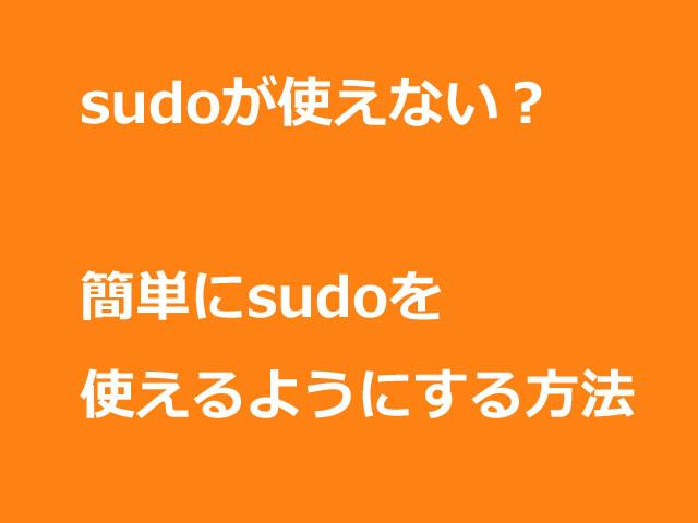 f:id:mamezou00000:20210203230526j:plain