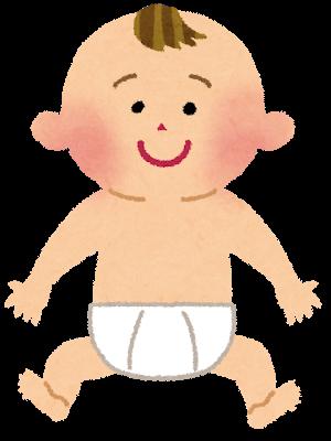ジュニアNISA赤ちゃん