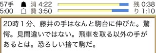 f:id:mamezouchang:20210324071612j:plain