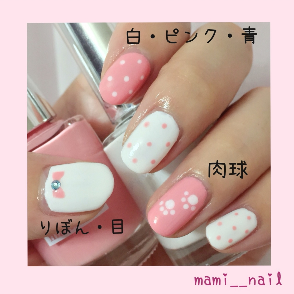 f:id:mami__nail:20160302000236j:plain