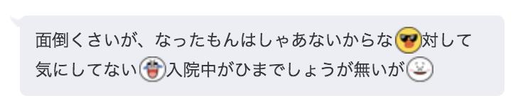 f:id:mami_tasu:20180816142100p:plain:w400