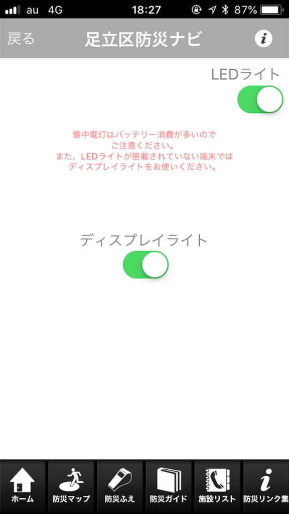 f:id:mami_tasu:20180903184102p:image:w200