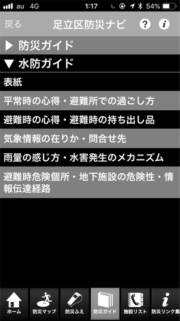 f:id:mami_tasu:20180904011831p:image:w200
