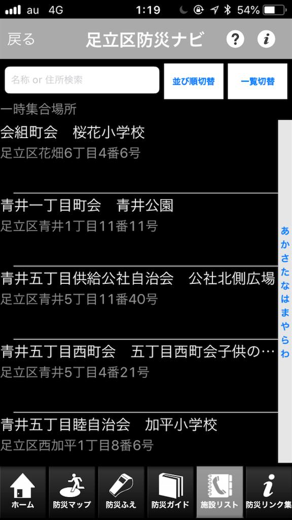 f:id:mami_tasu:20180904012007p:image:w200