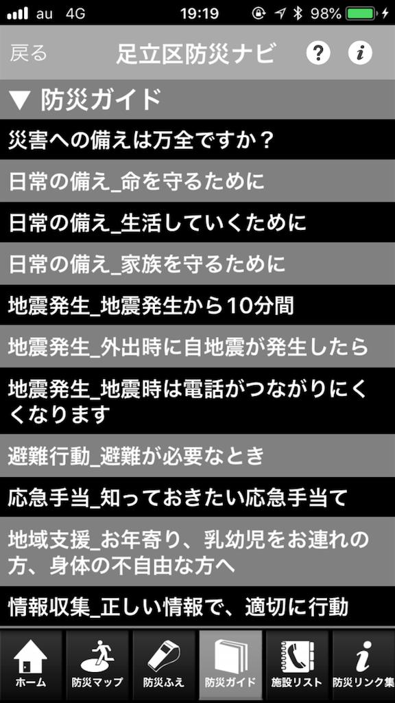 f:id:mami_tasu:20180904191915p:image:w200