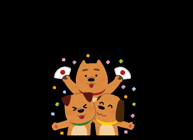 f:id:mami_tasu:20180905171604p:plain